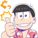【LINE無料スタンプ速報:隠し】おそ松さん × LINEトラベルjp スタンプ(2019年09月28日まで)