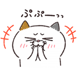 【LINE無料スタンプ速報】帰ってきた!?タマ川ヨシ子(猫)第19弾 スタンプ(2019年09月09日まで)