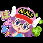 【限定無料スタンプ】アラレちゃん × LINE ポコポコ スタンプを実際にゲットして、トークで遊んでみた。