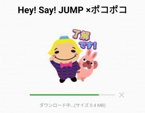 【隠し無料スタンプ】Hey! Say! JUMP ×ポコポコ スタンプのダウンロード方法とゲットしたあとの使いどころ (8)