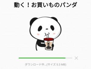 【限定無料スタンプ】動く!お買いものパンダ スタンプのダウンロード方法とゲットしたあとの使いどころ (2)