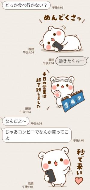 【限定無料スタンプ】ゲスくま × LINEモバイル スタンプのダウンロード方法とゲットしたあとの使いどころ (5)