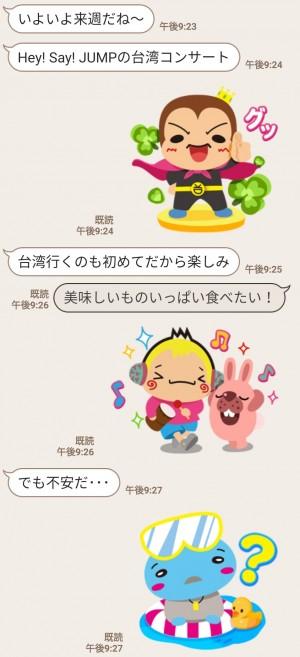 【隠し無料スタンプ】Hey! Say! JUMP ×ポコポコ スタンプのダウンロード方法とゲットしたあとの使いどころ (9)