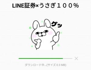 【限定無料スタンプ】LINE証券×うさぎ100% スタンプのダウンロード方法とゲットしたあとの使いどころ (2)