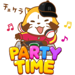 【LINE無料スタンプ速報:隠し】POP2 & あらいぐまラスカル スタンプ(2019年10月10日まで)