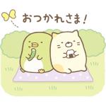 【LINE無料スタンプ速報:隠し】バブル2×すみっコぐらしコラボ! スタンプ(2019年10月03日まで)