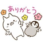 【LINE無料スタンプ速報】選べるニュース×ねこぺん日和 スタンプ(2019年10月02日まで)