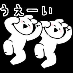 【限定無料スタンプ】すこぶるウサギ×クロックス スタンプのダウンロード方法とゲットしたあとの使いどころ
