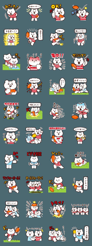 【人気スタンプ特集】全力ラグビー☆ベタックマ スタンプ、まとめ