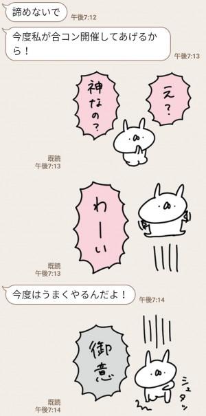 【隠し無料スタンプ】ディセンシア × うさぎ帝国 スタンプのダウンロード方法とゲットしたあとの使いどころ (8)