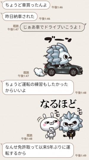 【限定無料スタンプ】Peugeot(プジョー)×ひとえうさぎ スタンプのダウンロード方法とゲットしたあとの使いどころ (5)