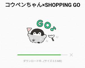 【限定無料スタンプ】コウペンちゃん×SHOPPING GO スタンプのダウンロード方法とゲットしたあとの使いどころ (2)