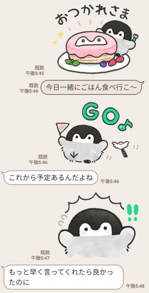 【限定無料スタンプ】コウペンちゃん×SHOPPING GO スタンプのダウンロード方法とゲットしたあとの使いどころ (5)