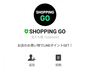 【限定無料スタンプ】コウペンちゃん×SHOPPING GO スタンプのダウンロード方法とゲットしたあとの使いどころ (1)
