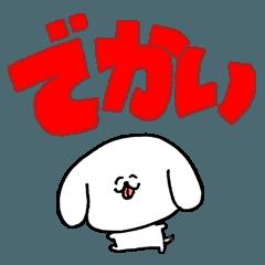 【人気スタンプ特集】デカ文字ぺろち スタンプ、まとめ