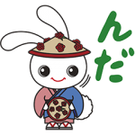 【隠し無料スタンプ】ミミちゃん★日本めぐりスタンプのダウンロード方法とゲットしたあとの使いどころ