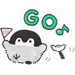 【LINE無料スタンプ速報】コウペンちゃん×SHOPPING GO スタンプ(2019年10月30日まで)