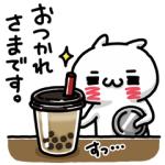 【LINE無料スタンプ速報】愛しすぎて大好きすぎる。×ユニクロ スタンプ(2019年11月18日まで)
