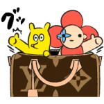 【LINE無料スタンプ速報:隠し】ルイ・ヴィトン★リスのチロル スタンプ(2019年12月29日まで)