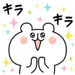 【LINE無料スタンプ速報】ゆるくま×DoCLASSE スタンプ(2019年11月11日まで)