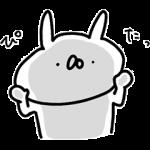 【隠し無料スタンプ】ディセンシア × うさぎ帝国 スタンプのダウンロード方法とゲットしたあとの使いどころ