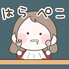 【人気スタンプ特集】まるいすたんぷ【秋冬】 スタンプ、まとめ