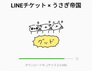 【限定無料スタンプ】LINEチケット × うさぎ帝国 スタンプのダウンロード方法とゲットしたあとの使いどころ (2)