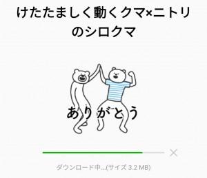 【限定無料スタンプ】けたたましく動くクマ×ニトリのシロクマ スタンプのダウンロード方法とゲットしたあとの使いどころ (2)