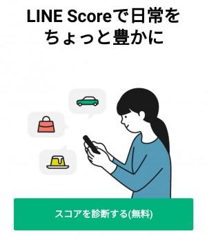 【限定無料スタンプ】ミッフィー × LINEスコア スタンプのダウンロード方法とゲットしたあとの使いどころ (4)