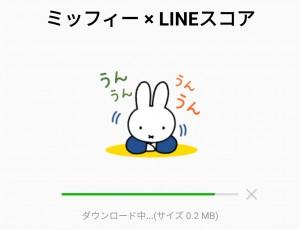 【限定無料スタンプ】ミッフィー × LINEスコア スタンプのダウンロード方法とゲットしたあとの使いどころ (8)