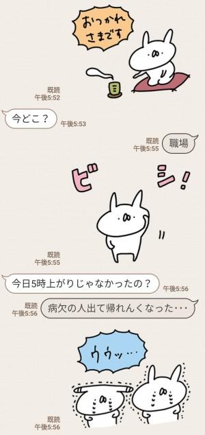 【限定無料スタンプ】LINEチケット × うさぎ帝国 スタンプのダウンロード方法とゲットしたあとの使いどころ (5)