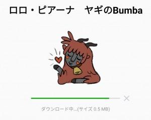 【限定無料スタンプ】ロロ・ピアーナ ヤギのBumba スタンプのダウンロード方法とゲットしたあとの使いどころ (2)