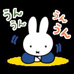 【限定無料スタンプ】ミッフィー × LINEスコア スタンプのダウンロード方法とゲットしたあとの使いどころ