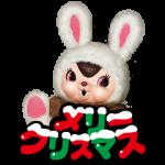 【隠し無料スタンプ】Echikaクリスマススタンプのダウンロード方法とゲットしたあとの使いどころ