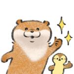 【LINE無料スタンプ速報】選べるニュース×可愛い嘘のカワウソ スタンプ(2019年12月11日まで)