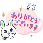 【LINE無料スタンプ速報:隠し】うさタンの毎日使えるスタンプ(2020年02月10日まで)