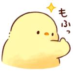 【LINE無料スタンプ速報】LINEノベル × もふピヨ スタンプ(2019年12月25日まで)
