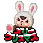 【LINE無料スタンプ速報:隠し】Echikaクリスマススタンプ(2019年12月25日まで)