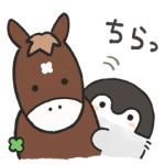 【LINE無料スタンプ速報:隠し】コウペンちゃん×ジャパンカップ コラボ スタンプ(2020年01月29日まで)