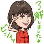 【LINE無料スタンプ速報:隠し】JA共済CMコラボスタンプ(2020年04月23日まで)
