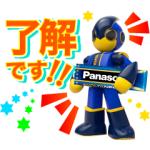 【LINE無料スタンプ速報:隠し】チャレンジ達成記念!エボルタNEOくん スタンプ(2020年02月02日まで)