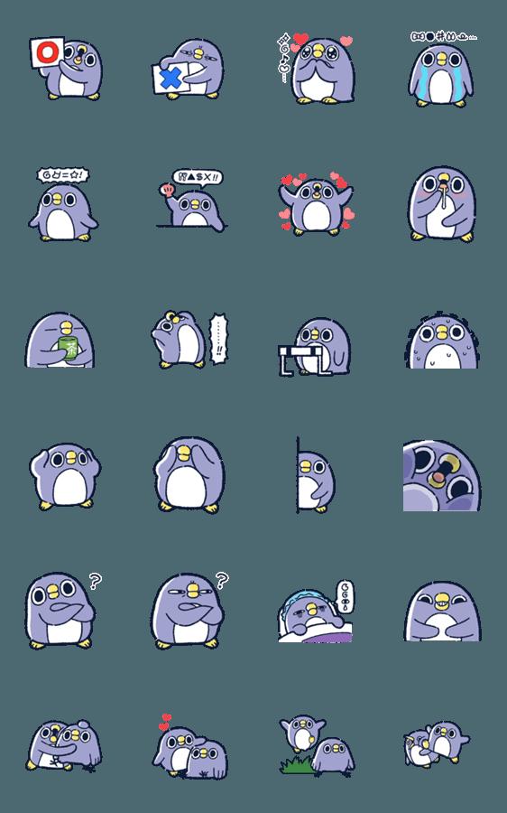 【人気スタンプ特集】動け!なにか伝えたいペンギン スタンプ、まとめ