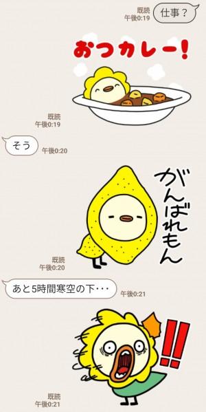 【限定無料スタンプ】オリコトリ☆スタンプ第5弾♪ スタンプのダウンロード方法とゲットしたあとの使いどころ (6)