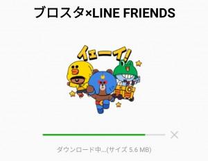 【隠し無料スタンプ】ブロスタ×LINE FRIENDS スタンプのダウンロード方法とゲットしたあとの使いどころ (2)