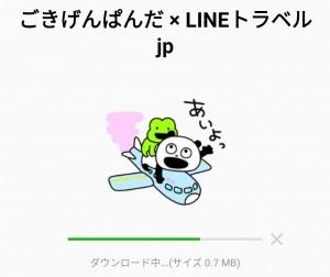 【限定無料スタンプ】ごきげんぱんだ × LINEトラベルjp スタンプのダウンロード方法とゲットしたあとの使いどころ (2)
