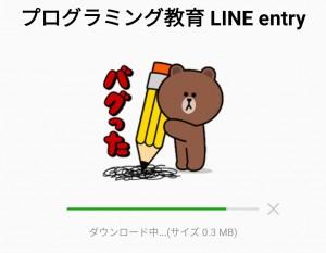 【限定無料スタンプ】プログラミング教育 LINE entry スタンプのダウンロード方法とゲットしたあとの使いどころ (2)