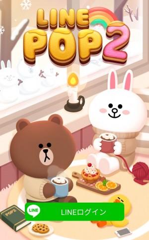 【隠し無料スタンプ】POP2 & ペコちゃん スタンプのダウンロード方法とゲットしたあとの使いどころ (2)