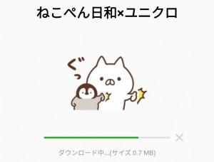 【限定無料スタンプ】ねこぺん日和×ユニクロ スタンプのダウンロード方法とゲットしたあとの使いどころ (2)