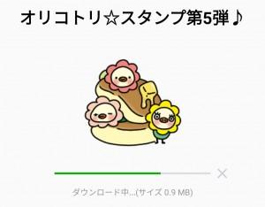 【限定無料スタンプ】オリコトリ☆スタンプ第5弾♪ スタンプのダウンロード方法とゲットしたあとの使いどころ (2)