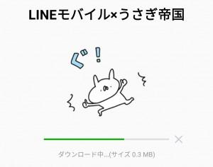 【限定無料スタンプ】LINEモバイル×うさぎ帝国 スタンプのダウンロード方法とゲットしたあとの使いどころ (2)